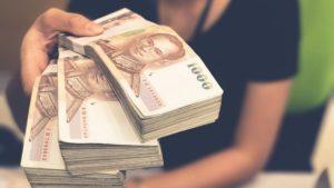 วิธีถอนเงิน